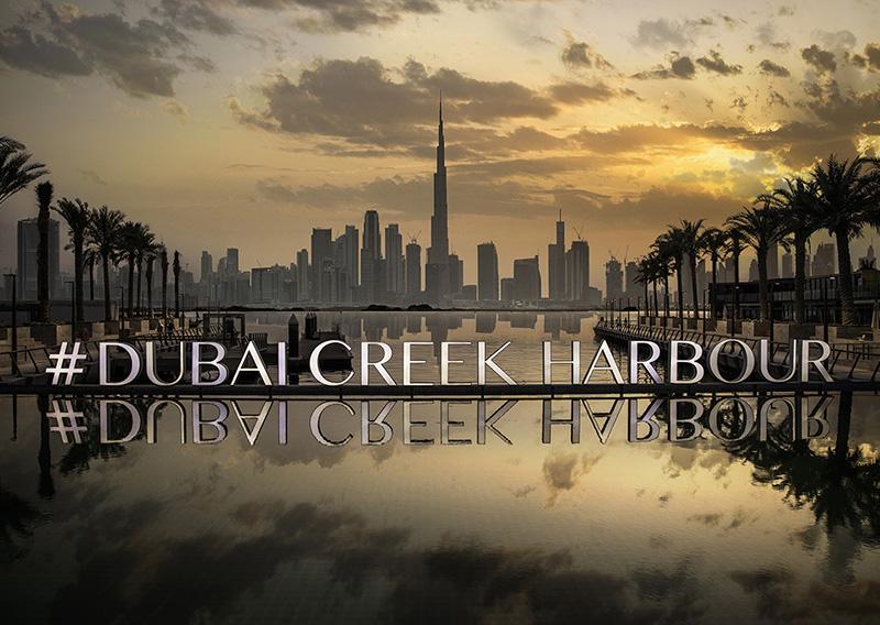 Dubai Creek Harbour Photography
