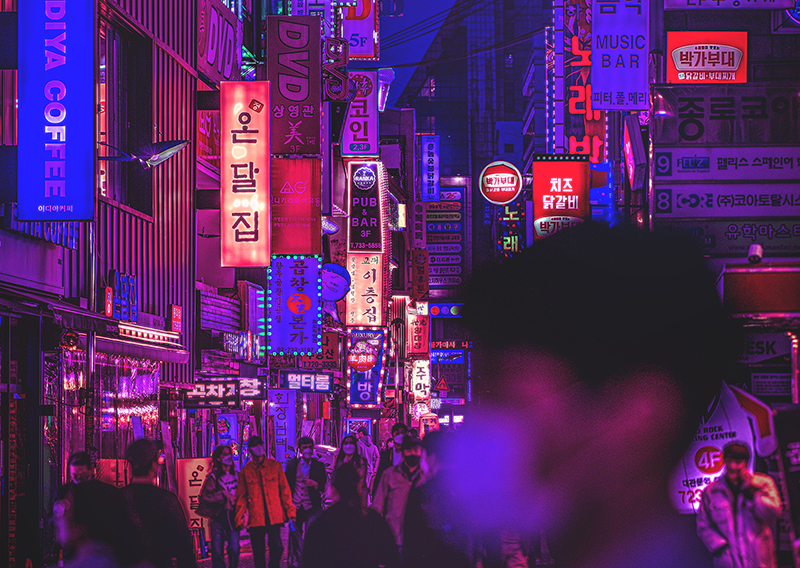 Cyberpunk processed image of Seoul, South Korea, sold as an NFT.