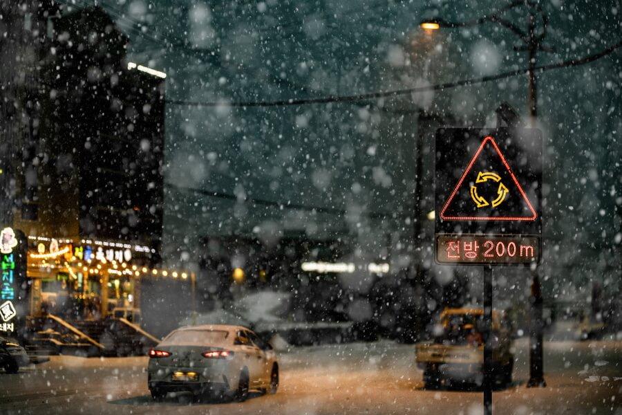 Heavy Snow South Korea Travel Photography