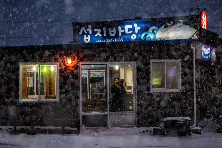 Snow South Korea Travel Photography