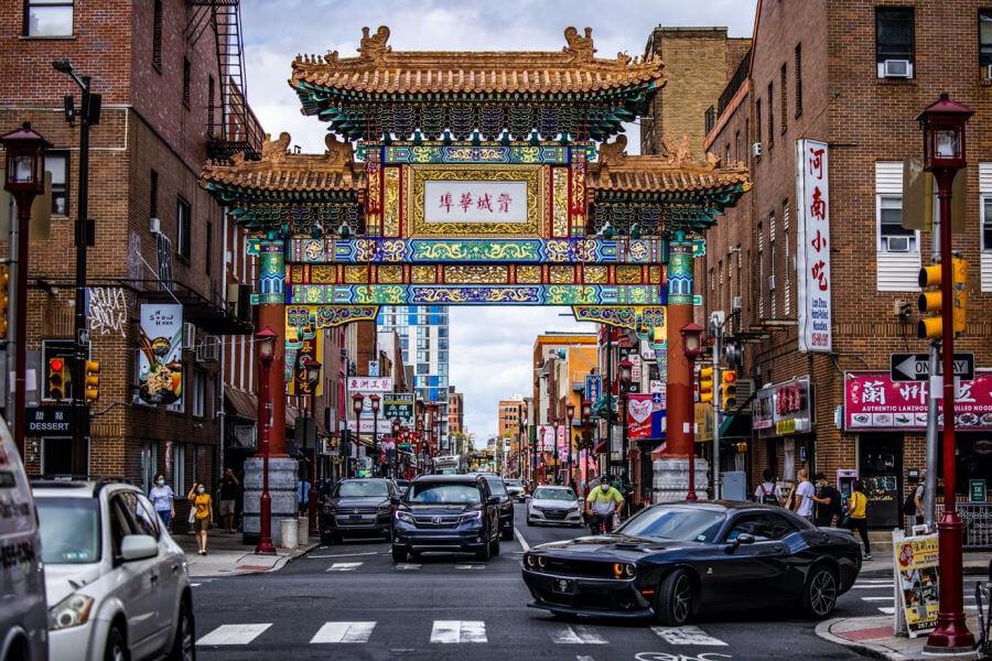 Chinatown Friendship Arch Philadelphia